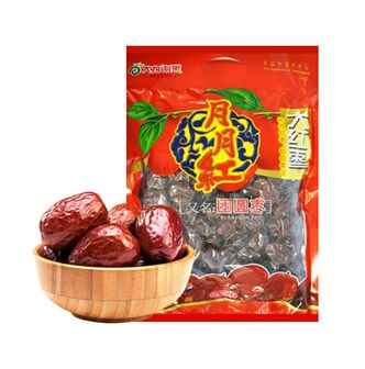 DALI&PROCESS Jumbo Red Dates Airtight 680g