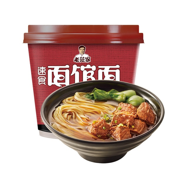 Product Detail - JINMAILANG beef flavor instant noodles 132gx2 - image 0