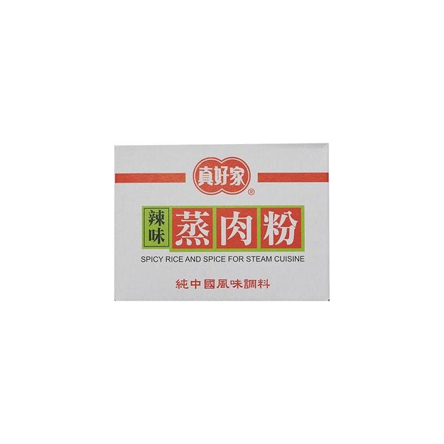 商品详情 - 真好家 辣味蒸肉粉 4包 1.77oz - image  0