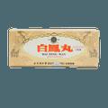 北京同仁堂 白凤丸(小蜜丸) 10粒入