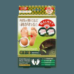 日本SOSU素数 PERORIN 去角质嫩白足膜 抹茶 25ml*4枚入