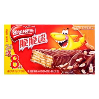 NESTLE雀巢 脆脆鲨 花生威化巧克力 640g