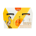 SUNITY Herbal Jelly Yellow Peach Coconut Flavor 246g*2cups