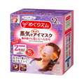 KAO Eye Mask Lavender 12 sheets