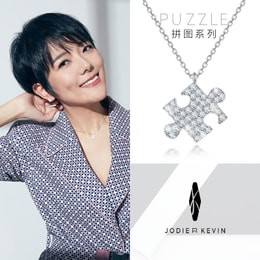 JODIE&KEVIN Jigsaw 925 Silver Necklace  #Silver 1 Piece