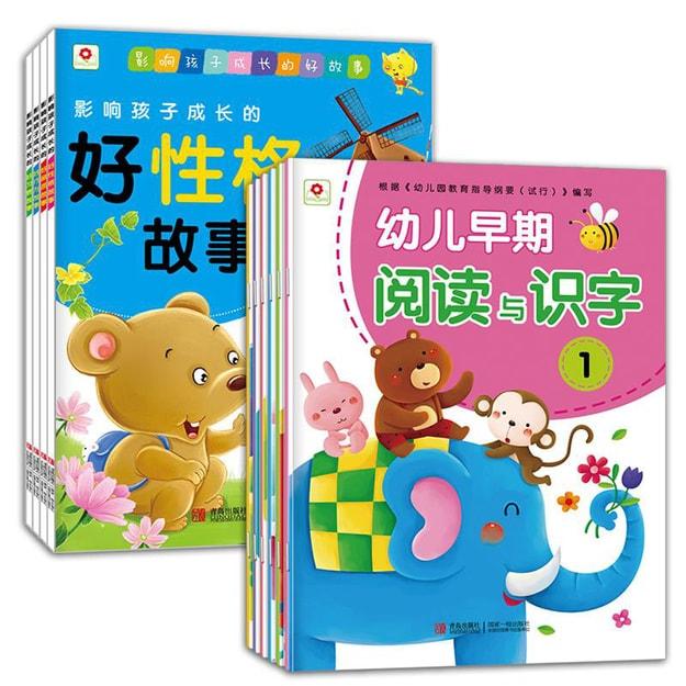 商品详情 - 邦臣小红花 幼儿成长故事枕边书(套装全10册) - image  0