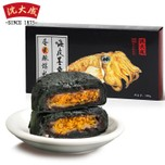 Shendacheng Cuttlefish Egg-Yolk Puff 160g (include 2 boxes)