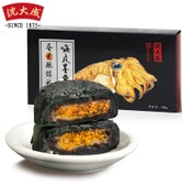 Shendacheng Cuttlefish Egg-Yolk Puff 160g (include 2 boxes)
