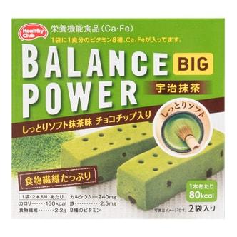 日本HEALTHY CLUB 全粒粉能量营养机能代餐饼干 宇治抹茶 2包入 65.2g