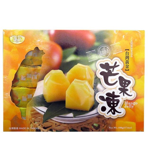 商品详情 - 【马来西亚直邮】台湾 ROYAL FAMILY 皇族 芒果冻 500g - image  0