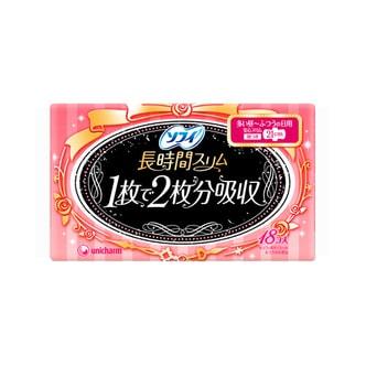 日本UNICHARM苏菲 长时间2倍吸收日用绵柔卫生巾 21cm 18片入