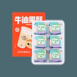 【联名限定口味】三味酥屋 豆乳波波牛油果酥(醇香豆乳绵密搭配Q弹珍珠)  300g