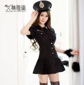 Draimior police uniform one size