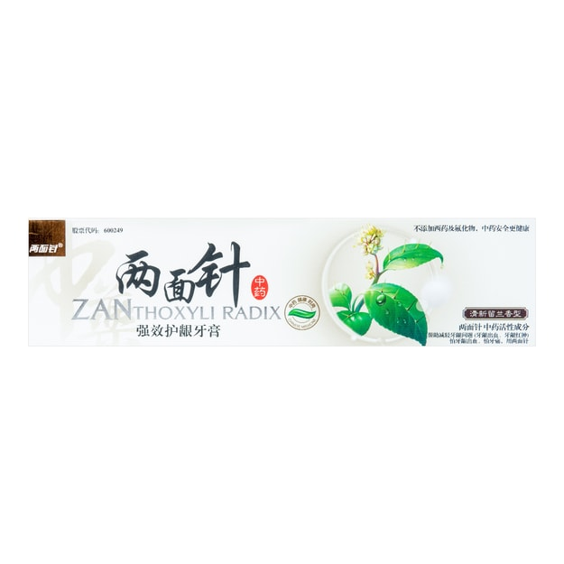 Product Detail - LIANG MIAN ZHEN Advanced Gum Protection & Relief Toothpaste 140g - image 0