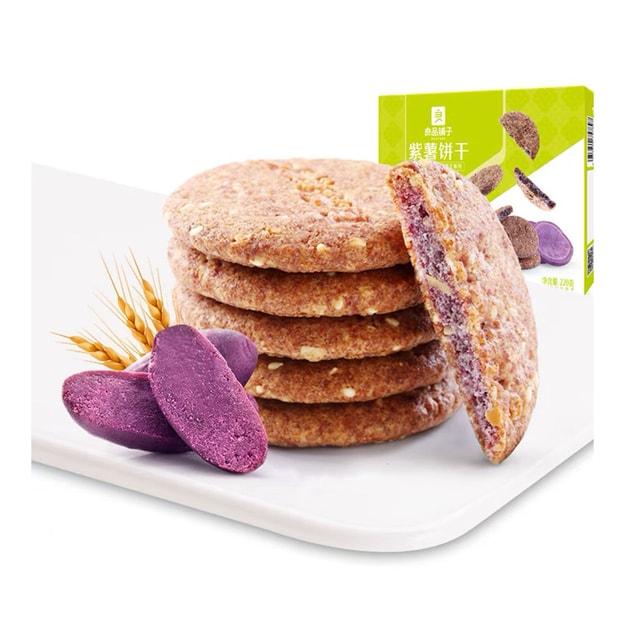 商品详情 - [中国直邮] BESTORE 良品铺子紫薯饼干220g - image  0
