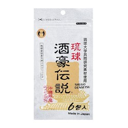 SHUGO DENSETSU Turmeric Beauty and Hangover Prevention Tablet
