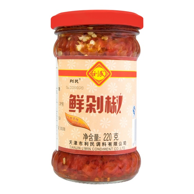Product Detail - LIMIN Pickled Fresh Chili 220g - image 0
