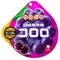 UHA Fruit Candy Grape Flavor 48g