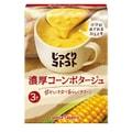 JAPAN POKKA SAPPORO Corn Instant Soup  3pc