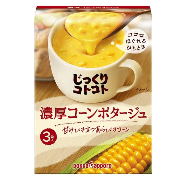 Product Detail - JAPAN POKKA SAPPORO Corn Instant Soup  3pc - image 0