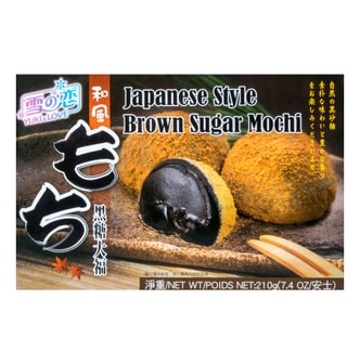YUKI/LOVE Japan Mochi Brown Sugar 210g