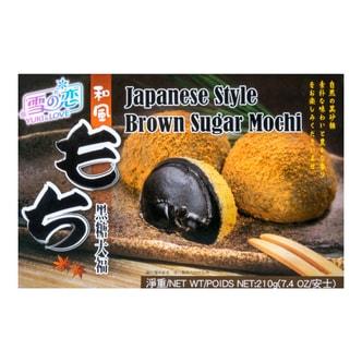 台湾雪之恋 和风大福 黑糖味 210g