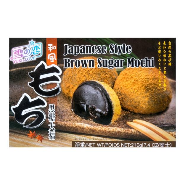 商品详情 - 台湾雪之恋 和风大福 黑糖味 210g - image  0