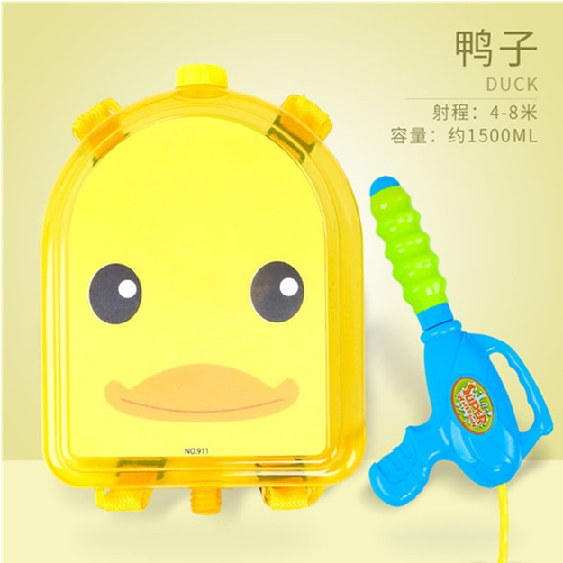 SANUO Children's Backpack Water Gun Toys Kids Beach Water Spraying Summer Outdoor Water Toys Small Yellow Duck 1PC