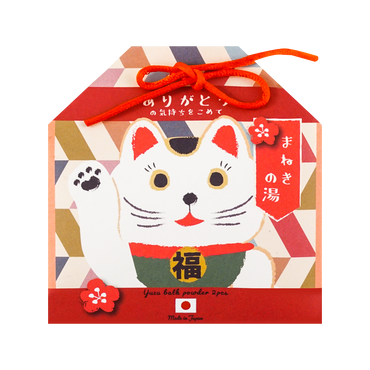 Good Luck Fukufuku Bath Salt Gift Cat