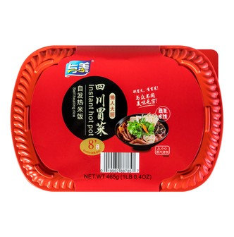 YUMEI Hotpot with Rice 465g