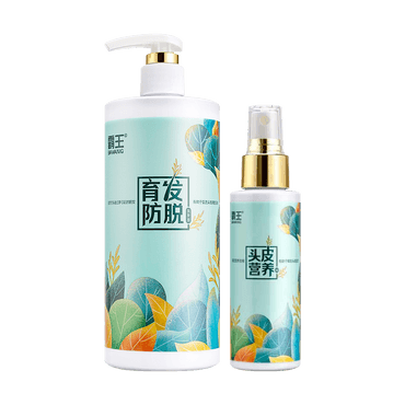 BAWANG Anti-Hair Loss Shampoo and Treatment Set 468ml+98ml