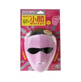 COGIT Small Face Sauna Mask Pink