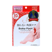 BABY FOOT 30 minutes Easy Pack type M size