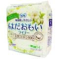 UNICHARM SOFY Hadaomoi 100% Natural Cotton Unscented Pantyliner 54pcs