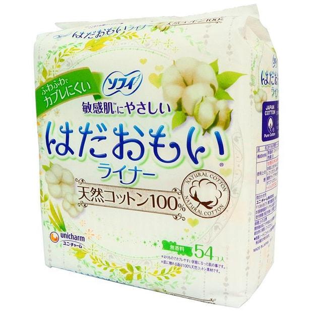 Product Detail - UNICHARM SOFY Hadaomoi 100% Natural Cotton Unscented Pantyliner 54pcs - image  0