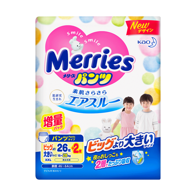 Product Detail - 【New】MERRIES Baby Pant Diaper for Boy and Girl XXL 15-28kg 28pcs - image 0