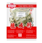 TSH TS F1 Assorted Herbs 4oz
