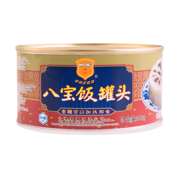 Product Detail - MALING Rice Pudding 383g - image 0