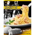 JAPAN S&B Pasta sauce Carbonara 140g