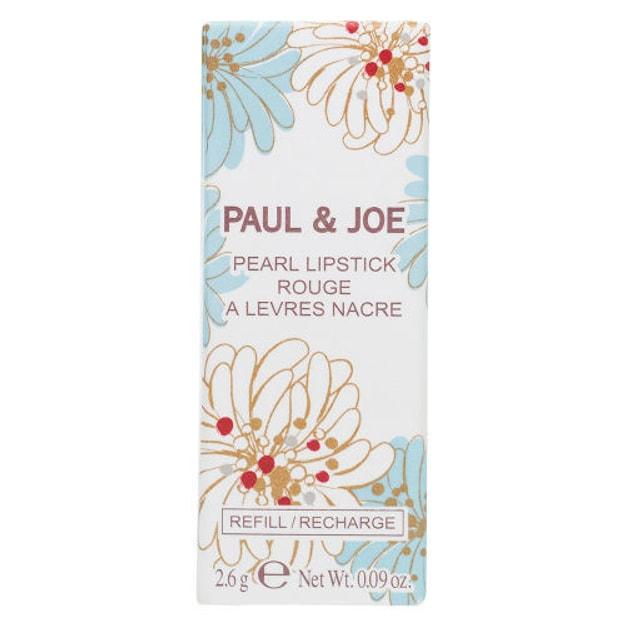 Product Detail - PAUL&JOE Cat Pearl Lipstick #402 - image  0