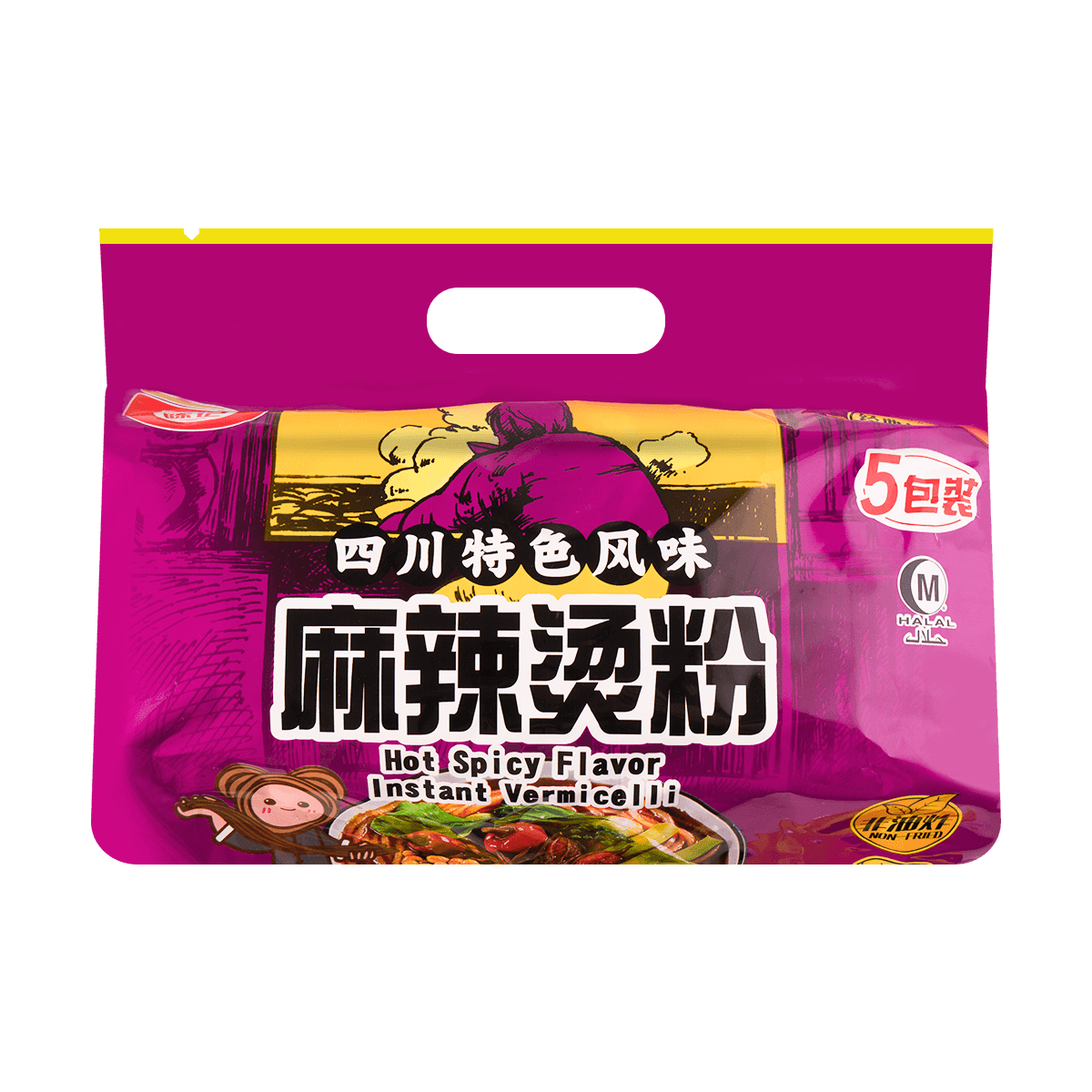 Yamibuy.com:Customer reviews:BAIJIA Instant Vermicelli 5packs -Spicy Flavor 5pcs 525g