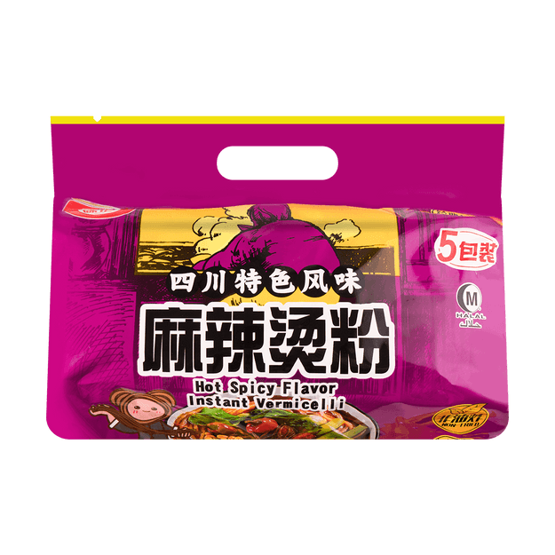 Product Detail - BAIJIA Instant Vermicelli 5packs -Spicy Flavor 5pcs 525g - image 0