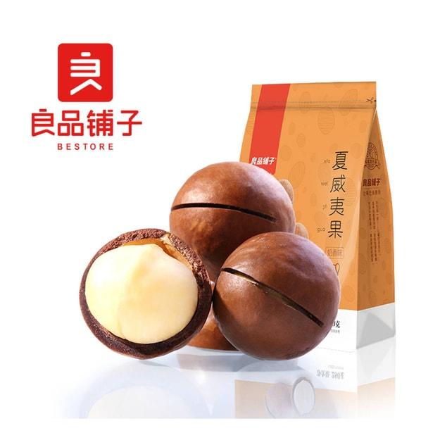 Product Detail - BESTORE Hawaiian Nut Milk Flavor 120g - image 0