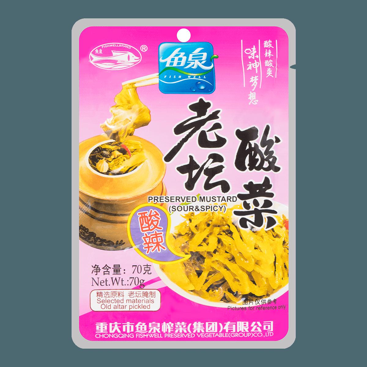 鱼泉牌 老坛酸菜 酸辣味 70g 怎么样 - 亚米网
