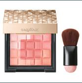 【日本直邮】日本 资生堂 maquillage心机1.21上市新款5色高光腮红 #RD 100 珊瑚红 8g