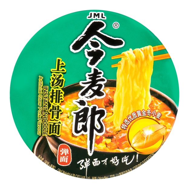 Product Detail - JINGMAILANG Chicken Soup Instant Noodle Bowl 116g - image 0