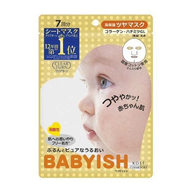 Product Detail - KOSE Babyish Vitamin C Moisturizing Mask 7sheets - image  0