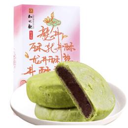 ZHIWEIGUAN Longjin Red Bean Cake 150g