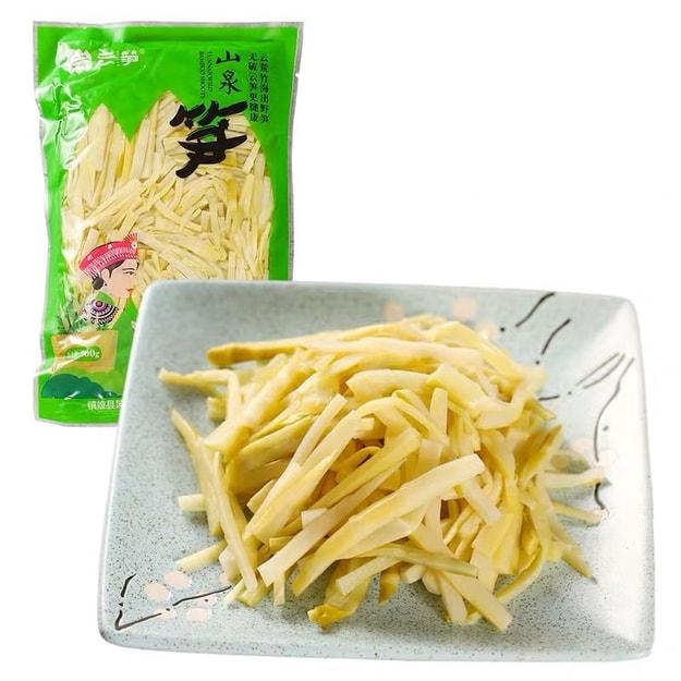 Product Detail - YUNSUN Fresh Bamboo Shoots 500g - image  0