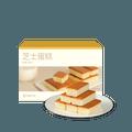 【中国直邮】网易严选 芝士蛋糕 800克
